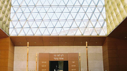 The sanctuary of Munich&#039;s new synagogue, Ohel Jakob. The synagogue opened on Nov. 9, 2006 -- the anniversary of Kristallnacht, when many synagogues throughout Germany were destroyed by the Nazis.